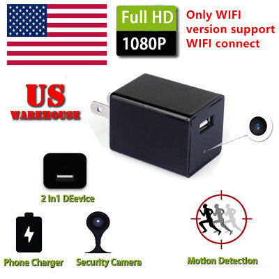 HD 1080P WIFI Mini SPY Security Plug Hidden Camera Phone USB Charger Wireless US