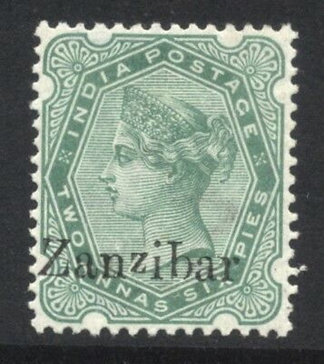 1895-96 Zanzibar QV 2½a SG 8 Mint Hinged Cat £9.00