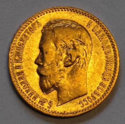 5 roubles gold coin 1897