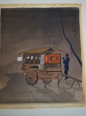 Vintage Japanese Print on Silk 14 Inch x 17 inch  #4
