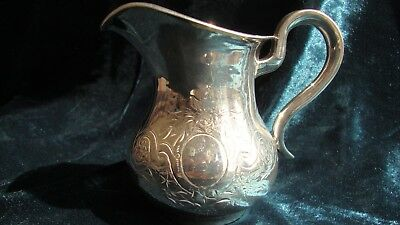 Russian C19th silver cream jug, Moscow 1875