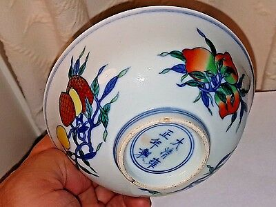 Chinese Blue & White  Porcelain Bowl  Yongzheng Marked Qing with Over Painted