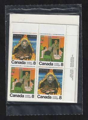 Canada - Set of 4 Inscr. Corner Blocks of 4 - 1976, Canadian Authors #695-6 MNH