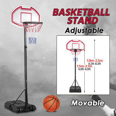 1.9-2.5M Adjustable Basketball Stand Net Hoop w/ Pole Protective Junior Kids