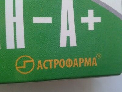 4X - Kartalin A+ Enhanced Action Psoriasis Ointment - FREE SHIPPING WORLDWIDE