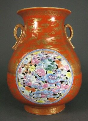 18th Fine Antique Chinese Porcelain Hu Form Famille Rose Reticulated Dragon Vase