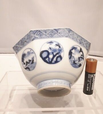 Superb Japanese Antique 19thc Signed Blue & White Small Bowl Rare