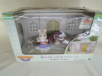 NEW Sylvanian Families Town Series Fashionable My Room Designer Studio JAPANESE