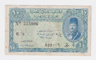 Egypt, 1940  , 10 Piastres , Pick# 168, King Faruk , See Scan Images