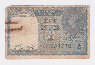 Pakistan , British India,over Print , 1 Rupee Pick # 1A  , Very Rare Rare