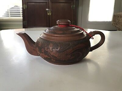 """Old """"Yixing"""" Purple Clay Soil Teapot With Seal"""