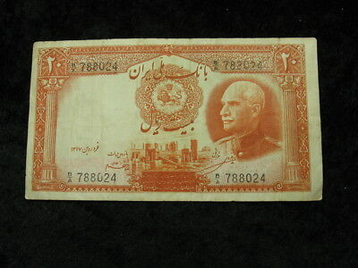 1 old world foreign currency note IRAN 20 rials 1317/1938 P34a Shah Reza