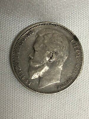 Russia Silver 1 Rouble 1899