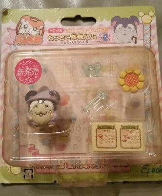 Brand New Vintage Epoch Japan Hamtaro hamster Elder ham with accessories HC-66