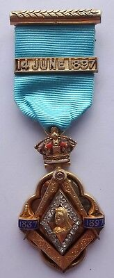 Masonic Silver Queen Victoria's Diamond Jubilee Jewel 1897