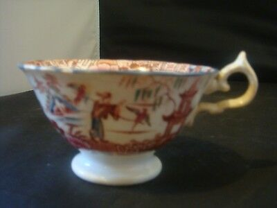 Rare Old Chinese /  Japanese Cup Very Old Well Over 100 Years Superb Dresser Cup