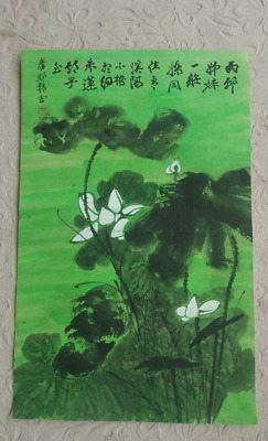 Excellent Chinese Hand Painting & figure By Zhang Daqian