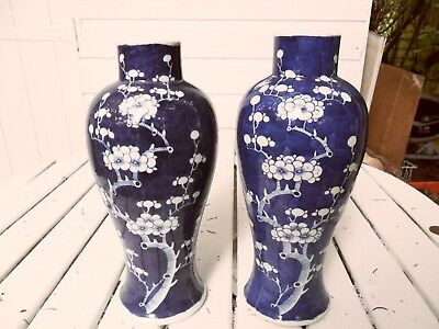 "Antique 19THC CHINESE PORCELAIN  VASES BLUE PRUNUS - 12""  KANGXI CIRCLES MARK"