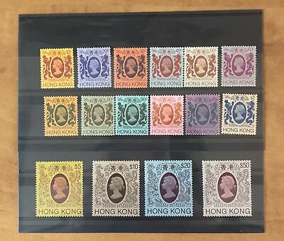Hong Kong Stamps, 1982 QEII, Definitive Set, MNH