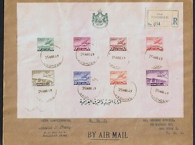 Iraq 1949 Air Mail MS338 Imperf minature sheet Registered Baghdad FDC to USA.