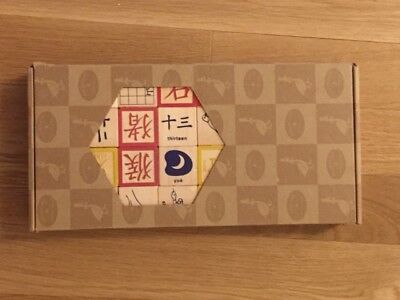 UNCLE GOOSE Chinese Character Blocks 32 Wood Embossed Non-Toxic Ages 2 up