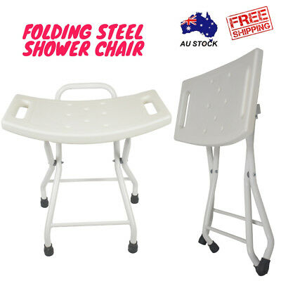 Shower Chair Seat Folding Shower Stool Steel w Carry Handle Slip Resistance Bath