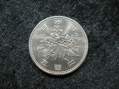 1 old world foreign coin JAPAN 500 yen 1983 Y87 Paulownia flower