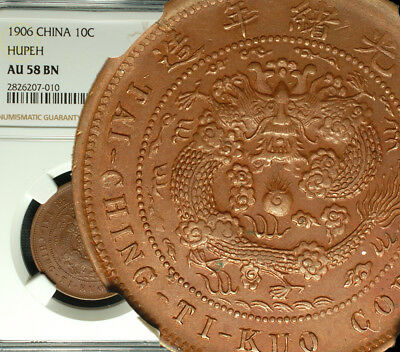 ✪ 1906 China Empire HUPEH 10 Cash NGC AU 55 BN SHARP DETAILS