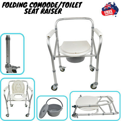 Mobile Shower Toilet Bedside Commode Chair Folding Height Adjust Over Toilet Aid