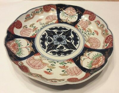 "ANTIQUE JAPANESE IMARI PORCELAIN SCALLOPED PLATE 8.25"" Certificate"