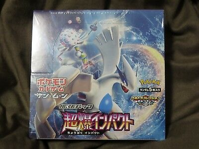 Pokemon card SM8 Explosive Impact Booster 超爆インパクト 1 BOX Japanese