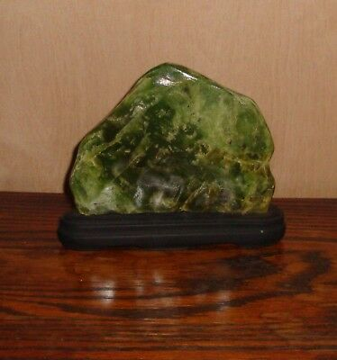 Asian Chinese Jade Scholars Boulder With Stand