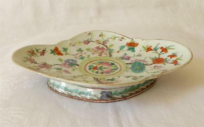Large Antique 19Th Century Chinese Raised Dish In Famille Rose Colours
