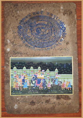 2000- Now Antique Old Vintage Stamp Paper India Procession miniature painting
