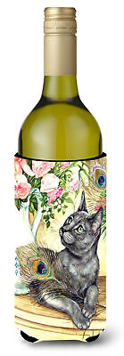 Cat and Peacock Feathers Wine Bottle Beverage Insulator Hugger