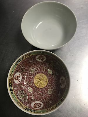 Chinese Antique Two Pieces Famille Rose Porcelain Bowl Mark