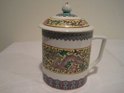 Chinese Porcelain Tea Coffee Mug  -  Dragons & Flowers design  -  Made in China