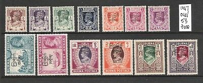 Burma 1947 Kgvi Interim Burmese Ovp Set Of 13 To 10R (Hm) (Sg O41/53)