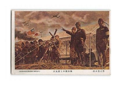 WWII CHINA JAPAN WAR ART PC Wang Jingwei 汪兆銘 propaganda