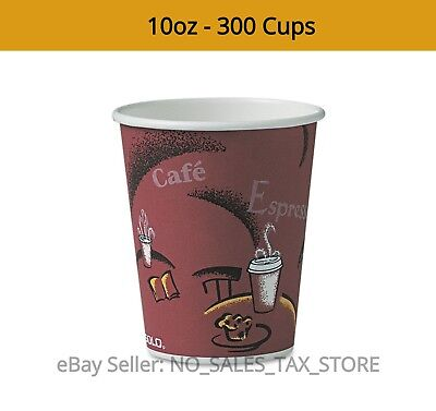 To Go Disposable Hot Drink Coffee Cafe Paper Design Cups 10 oz. 300 ct