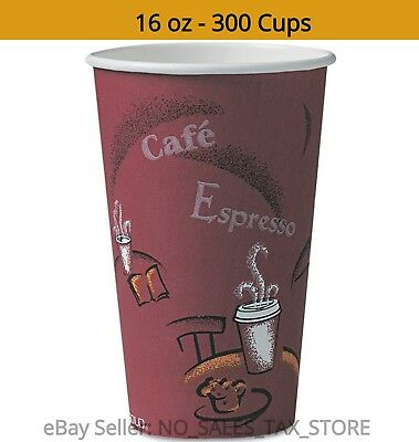 To Go Disposable Hot Drink Coffee Cafe Paper Design Cups 12 oz. 300 ct