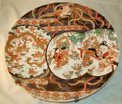 Very Large Antique Mystery Japanese Charger Plate Geisha Breast Feeding Dragon