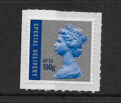 1 GB Stamps 2017 M17L 1st Special Delivery 100g.  Mint NH.