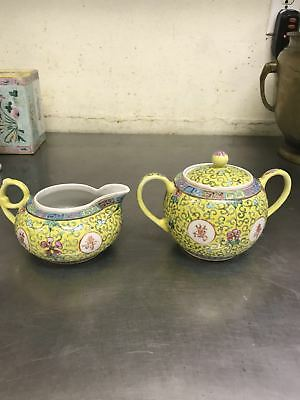 Chinese Antique Rose Famille Porcelain Pot And Cup QianLong Mark