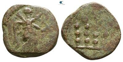 Savoca Coins Barbaric Imitation Macedon Philippi Nike 2,06 g / 15 mm @WFG2263