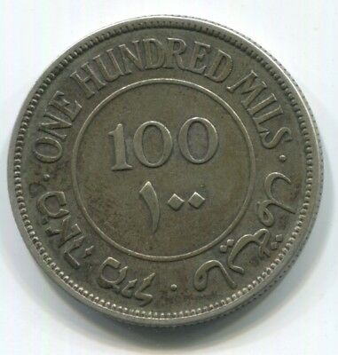 RARE 1931 Palestine 100 Mils KM# 7 ***KEY DATE, ONLY 250,000 MINTED***100% Orig.