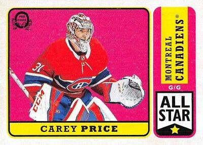 2018-19 O-Pee-Chee Retro #1 - #99  Pick From List