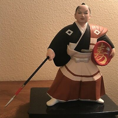 Vtg Estate Hakata Doll Association Figurine Samurai Warrior w/Spear & Shield