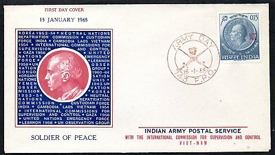 India - 1965 ICC Army Day First Day Cover