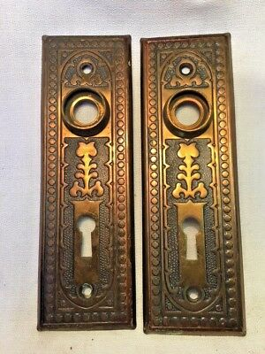 Antique Hardware, Door Plate, 1885, Brass, Ornate, Eastlake Style, Deco 2PC SET